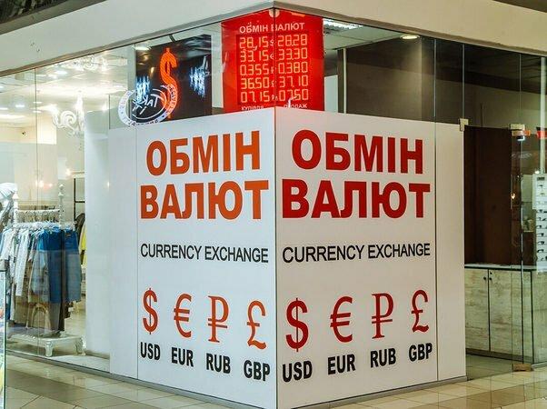 Обвал валют: курс на 27 июля существенно снизился