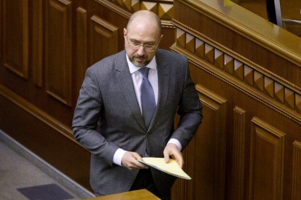 Отставка правительства Шмыгаля: в Министерстве финансов оценили вероятность