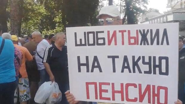 Плюс 300 гривен к пенсии: названа дата введения ежемесячных выплат