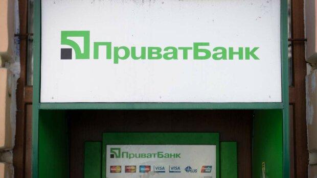 """Мошеннический клон """"ПриватБанка"""" обдирает украинцев до нитки, будьте осторожны"""