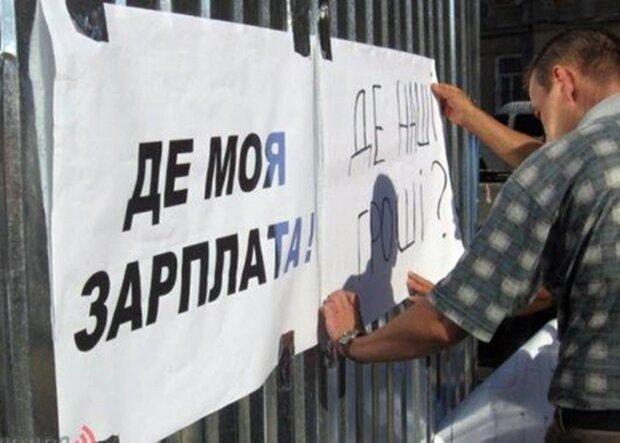 Названы области Украины с самыми высокими задолженностями по зарплатам: где совесть?