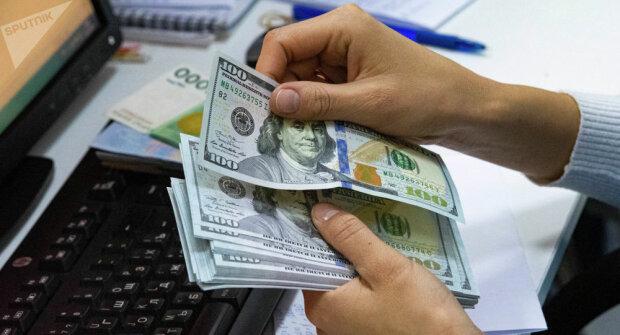 Что будет с долларом осенью 2021 года: озвучен наиболее вероятный прогноз