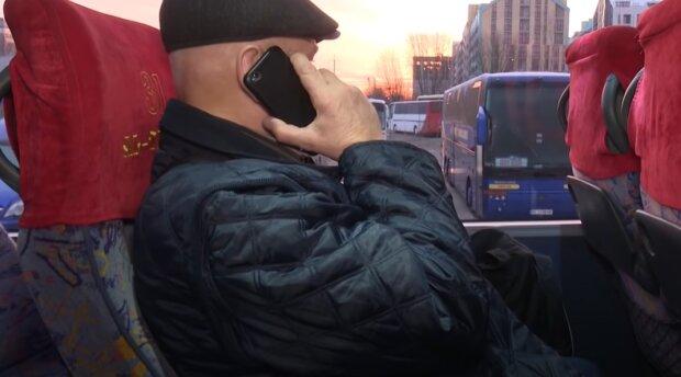 Украинский пенсионер