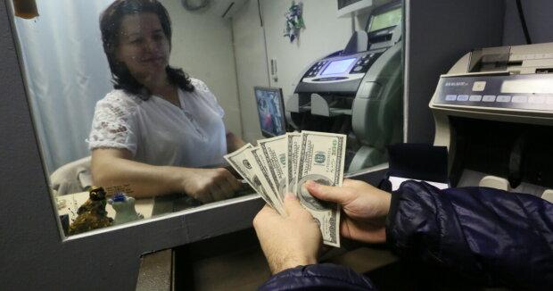 Курс валют на 20 июля наличными, на межбанке и черном рынке