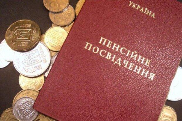 Льготные пенсии для украинцев: что нужно для оформления