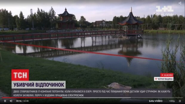 Cмертельный корпоратив: в Черниговской области двое IT-сотрудников получили роковой удар током в воде