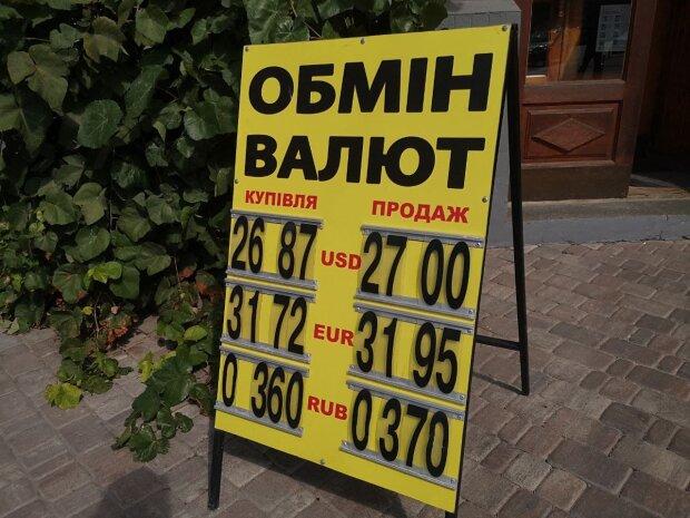 Официальный курс валют и банковских металлов от НБУ на 25 августа