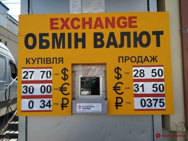 Жара, лето, затишье: НБУ опубликовал официальный курс валют и драгметаллов на 21 августа