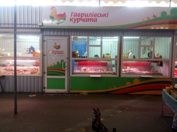 """""""Гаврилівські курчата"""" больше не существуют: бренд обанкротился и попал под арест"""